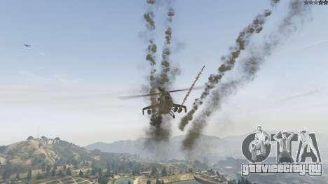 Realistic rocket pod 2.0 для GTA 5 четвертый скриншот