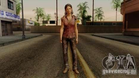 Tess from The Last of Us для GTA San Andreas второй скриншот