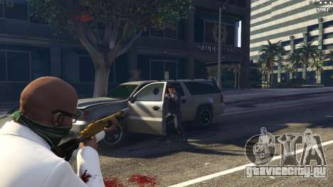Strapped Peds для GTA 5 пятый скриншот
