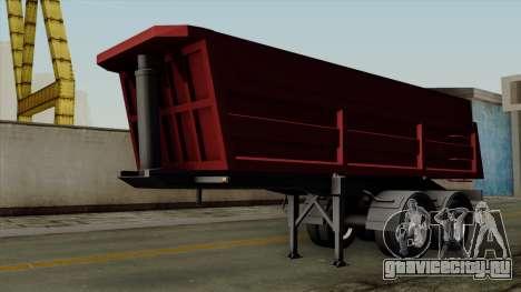 Trailer Dumper для GTA San Andreas