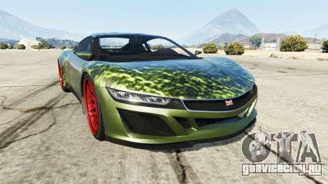 Dinka Jester (Racecar) Hulk для GTA 5