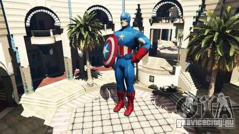 Статуя Капитан Америка для GTA 5 второй скриншот