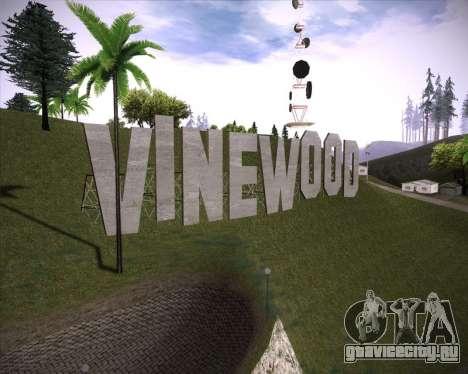 Professional Graphics Mod 1.2 для GTA San Andreas