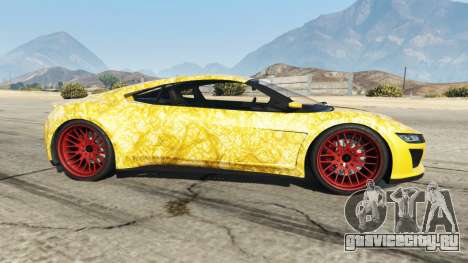 Dinka Jester (Racecar) Gold для GTA 5 вид слева