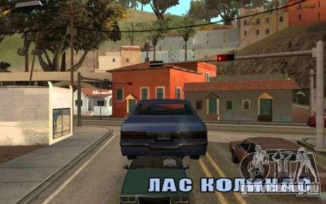 Veh Jump для GTA San Andreas третий скриншот