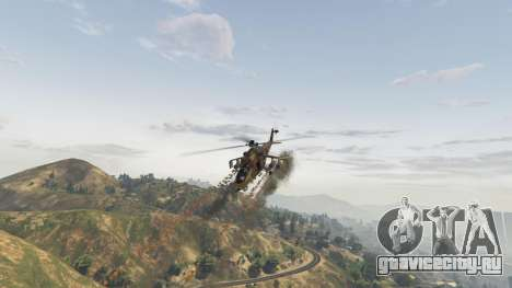 Realistic rocket pod 2.0 для GTA 5 шестой скриншот