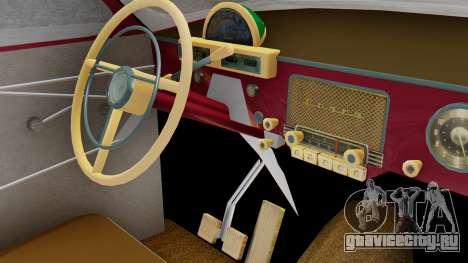 ГАЗ 21 Волга v3 для GTA San Andreas вид сзади