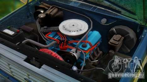 Ford F-150 1984 Final для GTA San Andreas вид снизу
