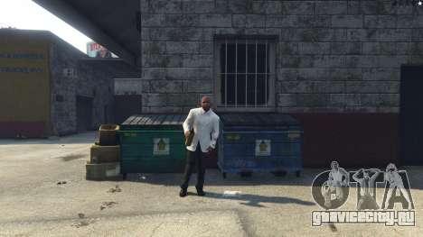 Drink & Smoke для GTA 5 второй скриншот