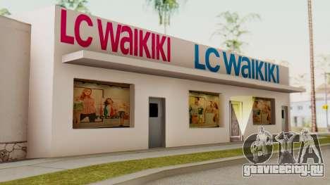 LC Waikiki Shop для GTA San Andreas второй скриншот