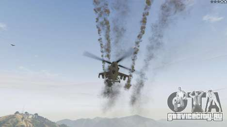 Realistic rocket pod 2.0 для GTA 5 третий скриншот