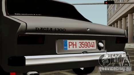 Dacia 1300 для GTA San Andreas вид сзади