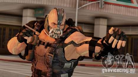 The Bane Ultimate Boss для GTA San Andreas