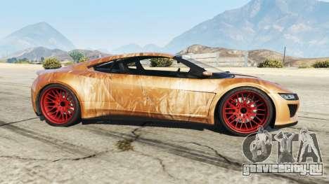 Dinka Jester (Racecar) Chocolate для GTA 5 вид слева