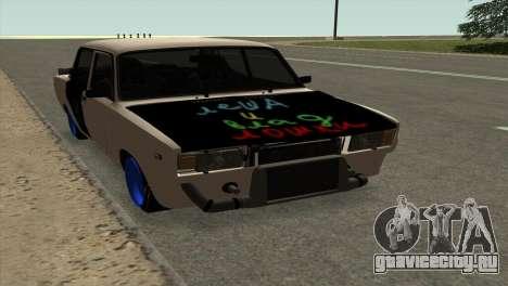 ВАЗ 2105 БК v2.0 для GTA San Andreas вид слева