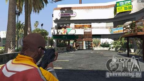 M-8 Avenger из Mass Effect 2 для GTA 5