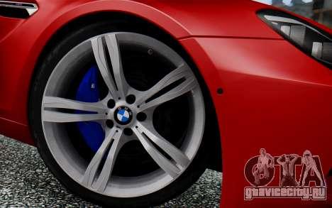 BMW M6 2013 v1.0 для GTA San Andreas вид справа