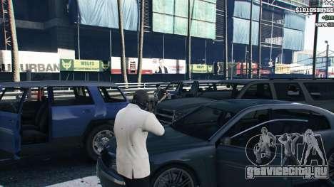Strapped Peds для GTA 5 четвертый скриншот