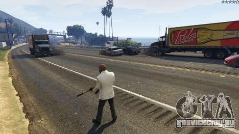 Взрыв левой шины у ближайших машин 2.0 для GTA 5 четвертый скриншот