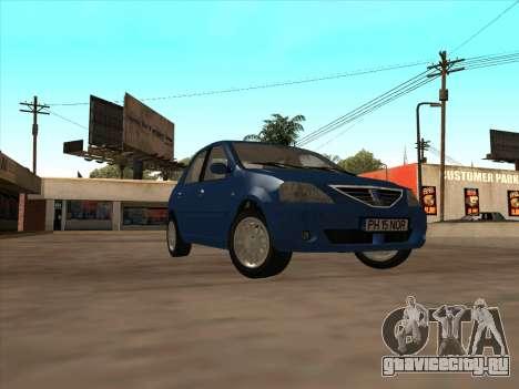 Dacia Logan Prestige для GTA San Andreas