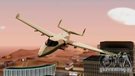 Штурмовик Shamal для GTA San Andreas вид сзади слева