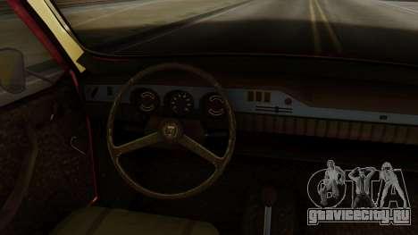 Dacia 1300 для GTA San Andreas вид сзади слева