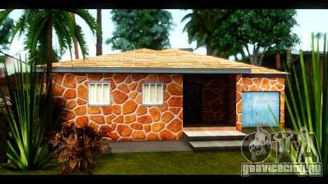 Новые текстуры домов по всему Гроув Стрит для GTA San Andreas пятый скриншот