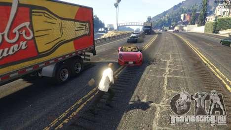 Взрыв левой шины у ближайших машин 2.0 для GTA 5 третий скриншот