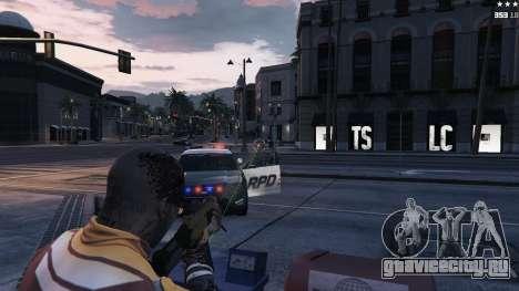 Лазерный прицел для GTA 5 пятый скриншот