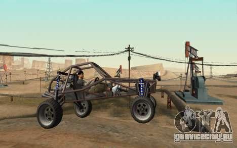 New Sky для GTA San Andreas третий скриншот