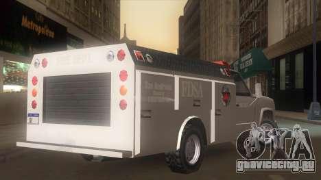 FDSA Fire Van для GTA San Andreas вид слева