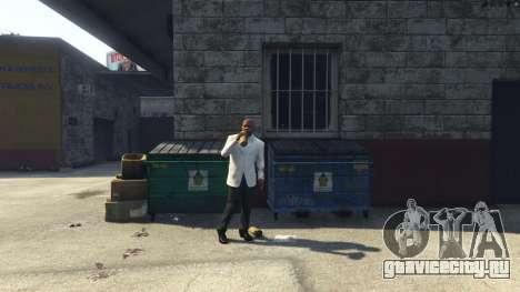 Drink & Smoke для GTA 5 третий скриншот