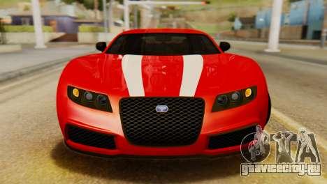 GTA 5 Adder Secondary Color Tire Dirt для GTA San Andreas вид сзади
