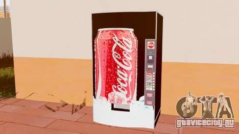 Автомат Coca Cola для GTA San Andreas