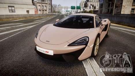McLaren 570S 2015 rims1 для GTA 4