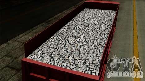 Trailer Dumper для GTA San Andreas вид сзади