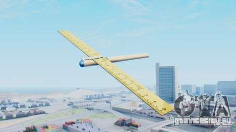 Фантастический самолет для GTA San Andreas