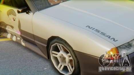 Elegy Octavia Pony Vinyl для GTA San Andreas вид сзади слева