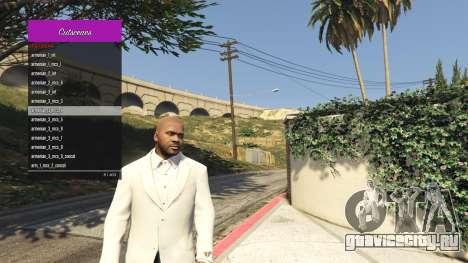 Менеджер кат-сцен для GTA 5 третий скриншот