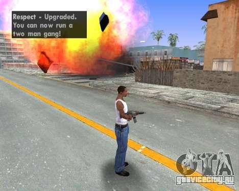 Blood Effects для GTA San Andreas пятый скриншот