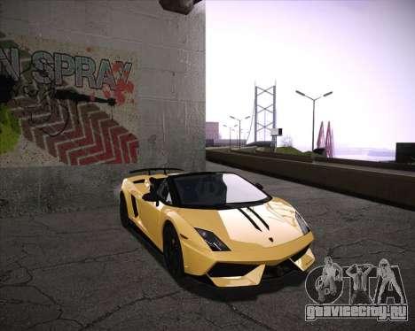 Professional Graphics Mod 1.2 для GTA San Andreas второй скриншот