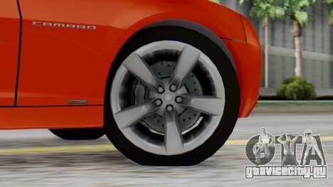 NFS Carbon Chevrolet Camaro IVF для GTA San Andreas вид сзади слева