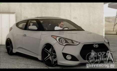 Hyundai Veloster 2012 для GTA San Andreas двигатель