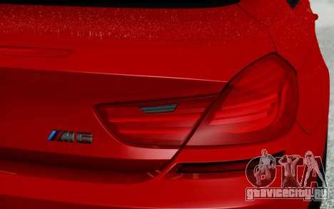 BMW M6 2013 v1.0 для GTA San Andreas вид снизу