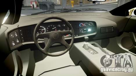 Jaguar XJ220 1992 [EPM] Martini для GTA 4 вид сзади