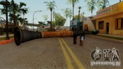 Original HD Rocket Launcher для GTA San Andreas второй скриншот