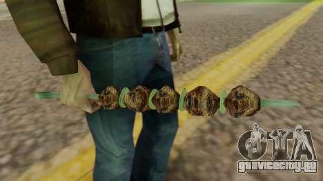 Skewer для GTA San Andreas второй скриншот