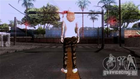 Cкин девушки для GTA San Andreas третий скриншот