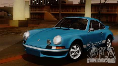Porsche 911 Carrera RS 2.7 Sport (911) 1972 HQLM для GTA San Andreas вид изнутри