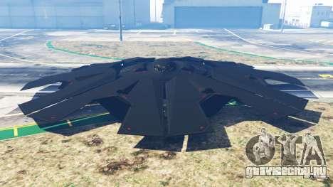 Stealth UFO [Beta] для GTA 5